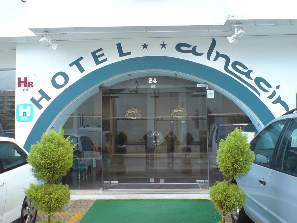 Entrada - Hotel Alnacir - Faro - Algarve - Portugal